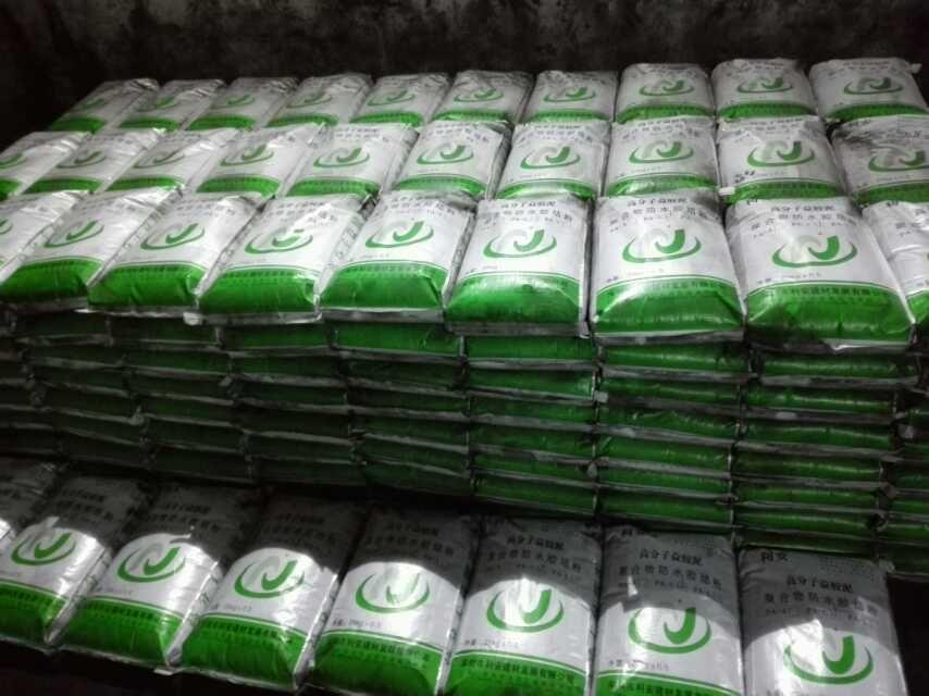 惠州专业生产防水益胶泥厂家高清图片 高清大图
