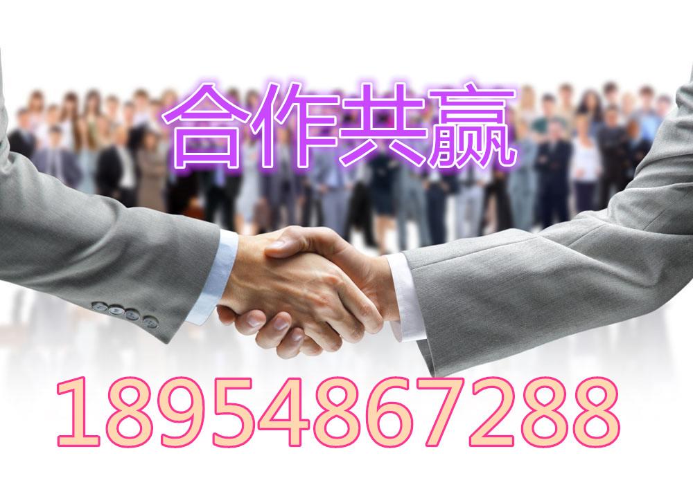 欢迎光临、阜新防水板、集团股份有限公司、欢迎您~