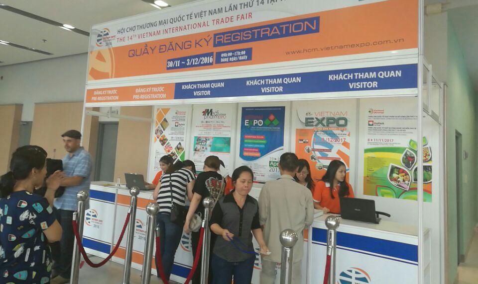 2017越南国际五金及手动工具展