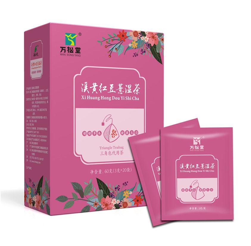 三角包万松堂溪黄红豆薏湿茶批发价格代理价格怎么购买