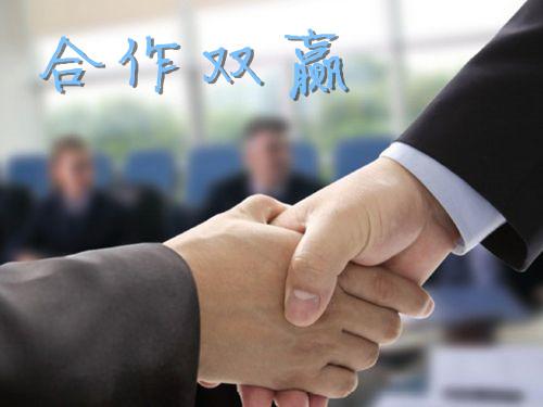 欢迎光临、东营贴缝带、集团股份有限公司、欢迎您~