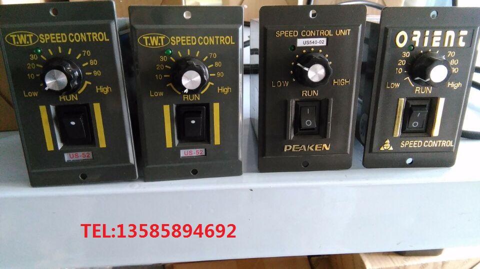 [供应]220v 50hz us-52电机调速器