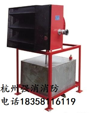 【杭州强消消防】PFG 固定式高倍数泡沫灭火装置