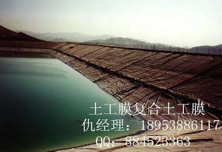 """欢迎光临@榆林垃圾填埋场防渗土工膜""""股份有限公司欢迎您"""