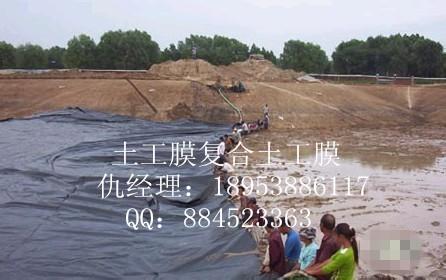 """欢迎光临@绵阳垃圾填埋场防渗土工膜""""股份有限公司欢迎您"""