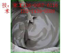 福州市平潭县CGM-3超细型灌浆料厂家