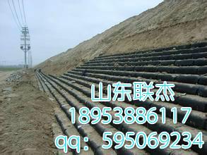 """.欢迎光临,""""台州生态袋,股份有限公司,欢迎您。台州"""