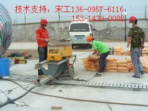 三明建宁县面层加固灌浆料厂家