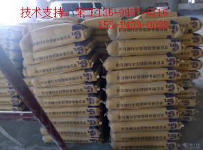 福州市连江县钢结构地脚灌浆料生产厂家