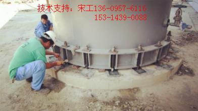 二次板墙加固灌浆料厂家