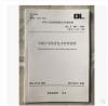 【新书】DL/T448-2016电能计量装置技术管理规程-电力出版社