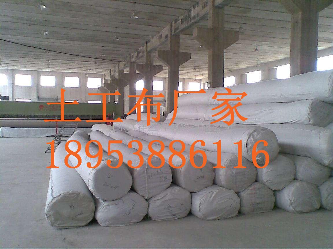 自贡市护坡植生袋{生产厂家/-有限公司}欢迎您