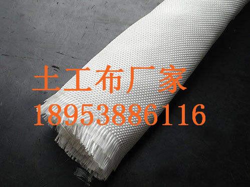 黄南藏族自治州无纺布{价格多少钱/-有限公司}欢迎您