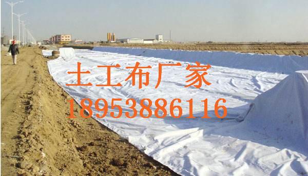 三明市护坡植生袋{生产厂家/-有限公司}欢迎您