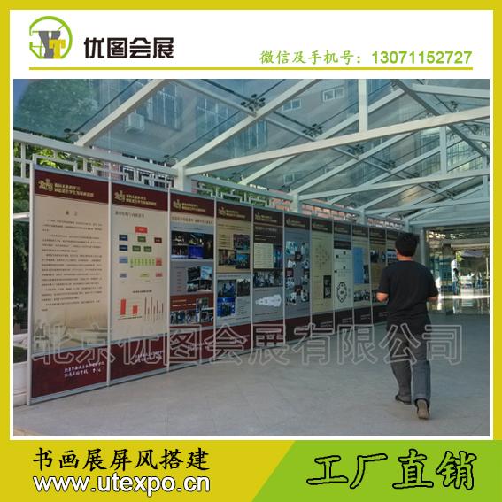 北京书画展板背景墙租赁高清大图