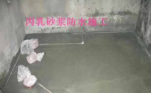 黑龙江七台河丙烯酸酯共聚乳液价格18301061943