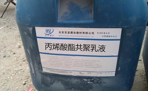江苏常州聚丙烯酸酯乳液生产商18601003023