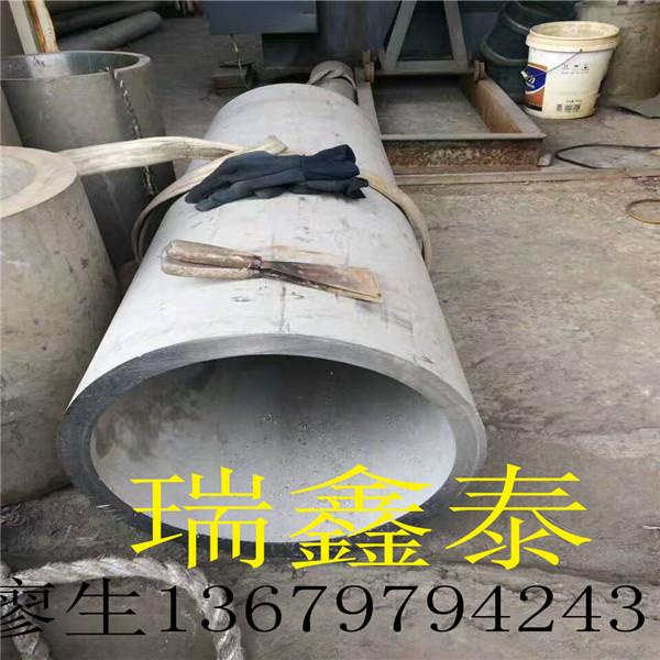 佛山优惠价,316L非标厚壁不锈钢无缝管