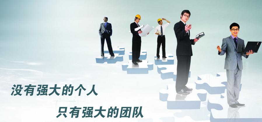 济南营销型网站建设联系方式产品大图