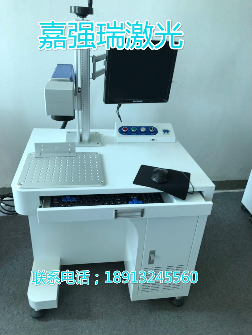 昆山厂家销售专业金属激光刻字机