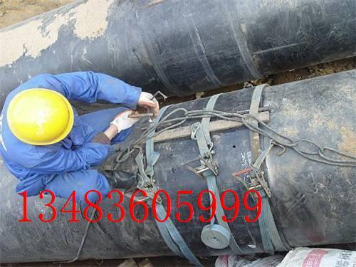 唐山电热熔套 保温管电热熔套
