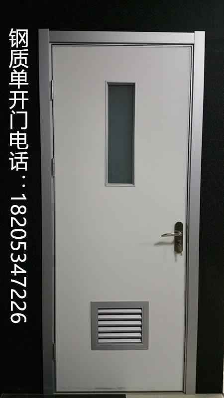 药厂实验室净化门办公室钢制门生产安装