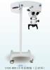 全新五官科手术显微镜产品厂家