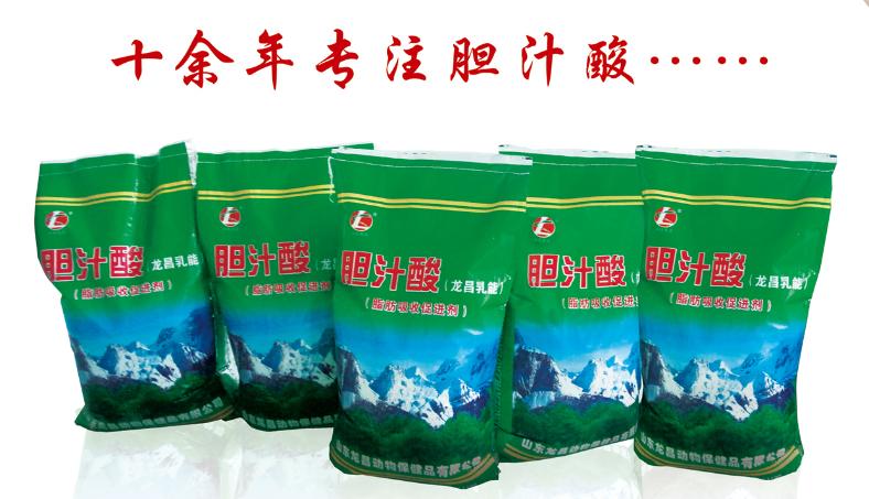 福建、江苏、浙江、广西、广东省鱼虾蟹绿色饲料添加剂招商加盟,龙昌饲料级胆汁酸促进脂肪吸收,提高鱼类耐