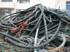 橡塑电缆回收、机房厂矿拆除电缆回收、建筑工程淘汰电缆回收