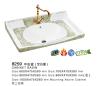 广东潮州骏姿卫浴 专业生产陶瓷盆 洗衣盆 笑边盆 牛角盆8259