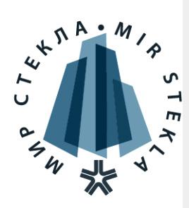 2018年俄罗斯国际玻璃工业展览会