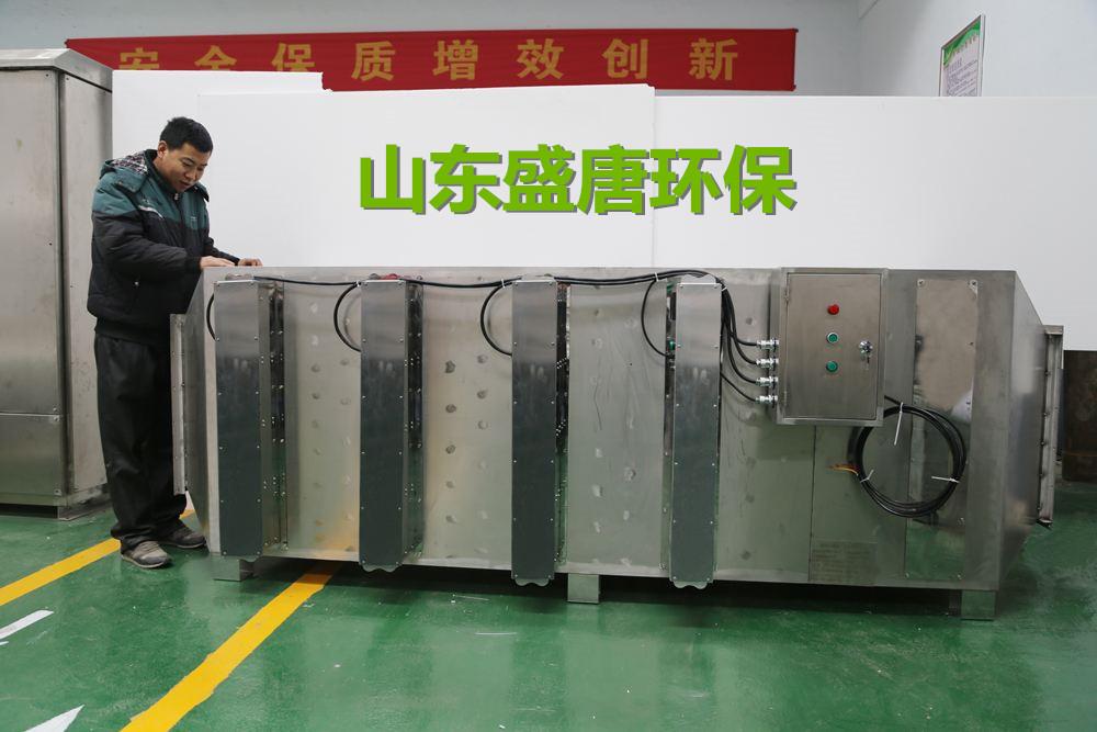 2018年工业废气处理设备厂家优势