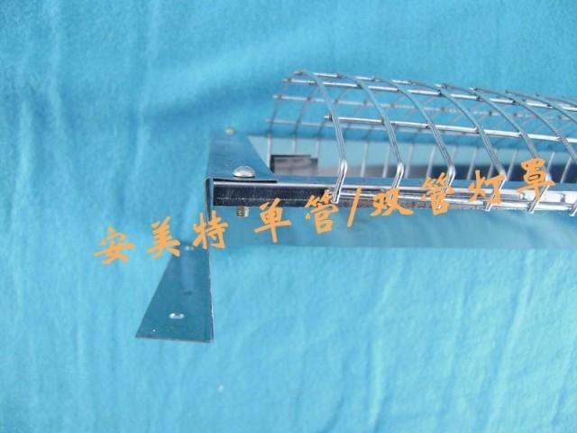灯罩――安美特工业制品配套碳纤维卤素铝合金灯罩88元套