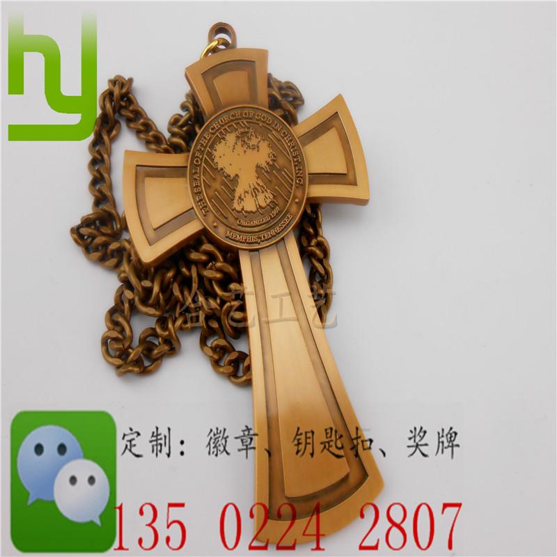 广州合益徽章工艺制作有限公司