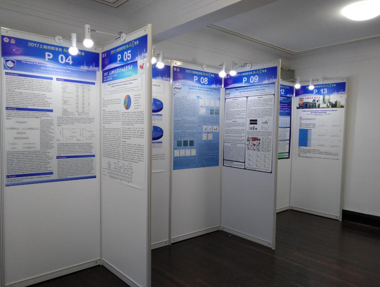 上海壁报制作,上海展板制作,上海海报制作出租高清图片 高清大图