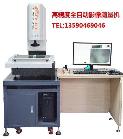 供应思瑞精达SVM-5040全自动影像测量机