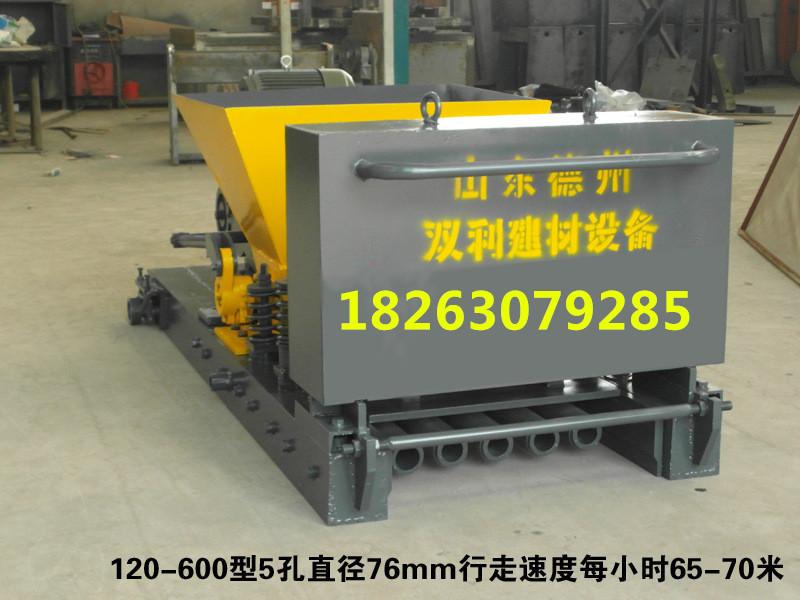 火热销售120-600楼板机,各种型号水泥楼板成型机。