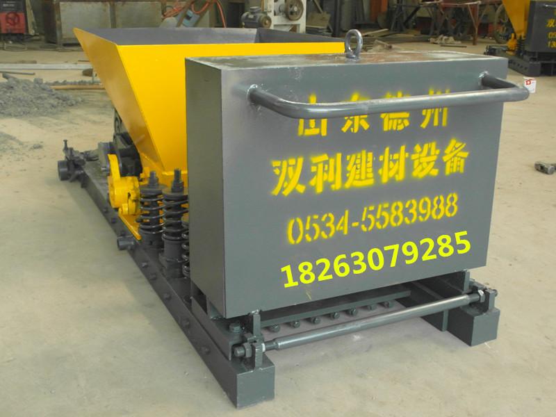 生产销售50-500围墙板机,各种型号水泥楼板成型机。