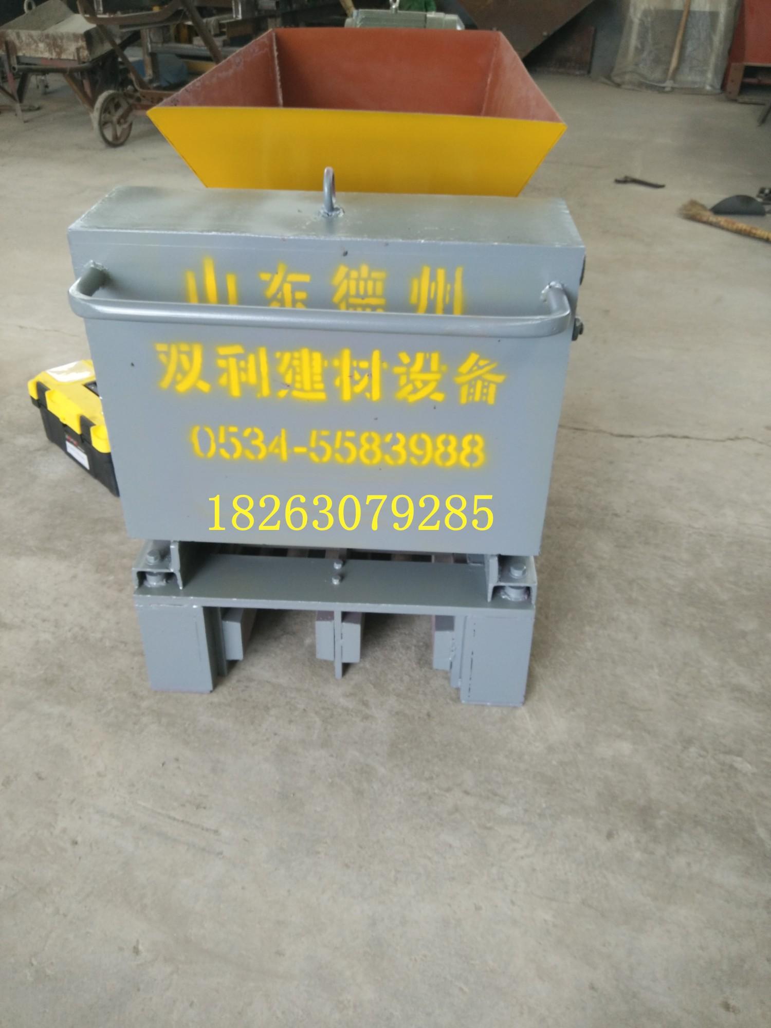 生产180-200围墙立柱机等各种型号楼板机,质量第一。