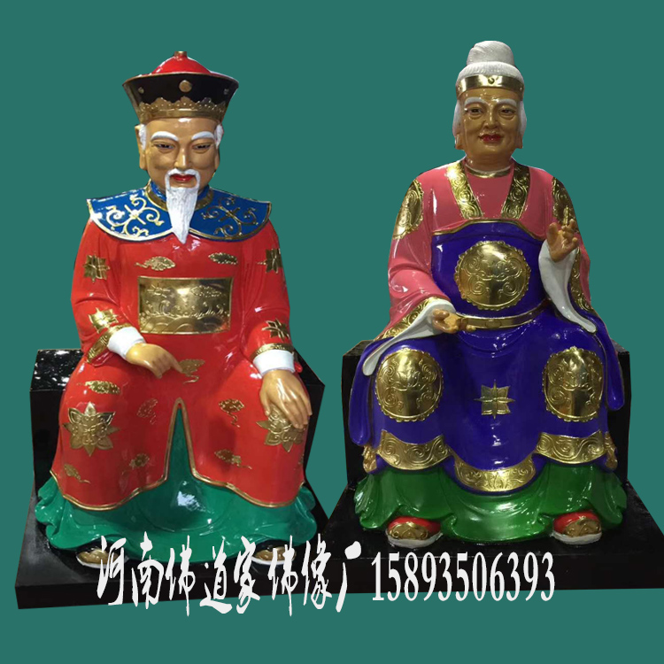 城隍爷佛像厂家 河南佛道家佛像雕塑供应城隍奶像