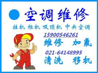 专修奥克斯中央空调厂家报修上海集团统一客服派单