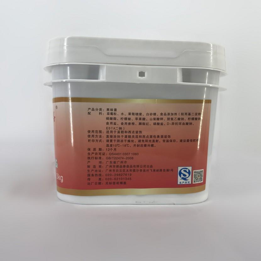 供应广州市果然好品牌果酱3kg*4罐/件烘焙耐高温果酱蛋糕、面包、西点、水吧等厂家直销