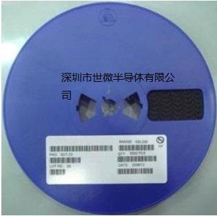 专用模拟集成电路芯片产品的研制,开发和销售的高新技术企业,产品图片