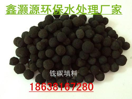 秦皇岛铁碳填料|铁碳填料公司|恒美特(商家