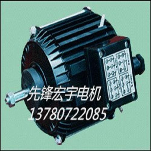 山东YD系列电动机厂家 郑州市YT系列电动机哪家好 临清市先锋宏宇电机厂