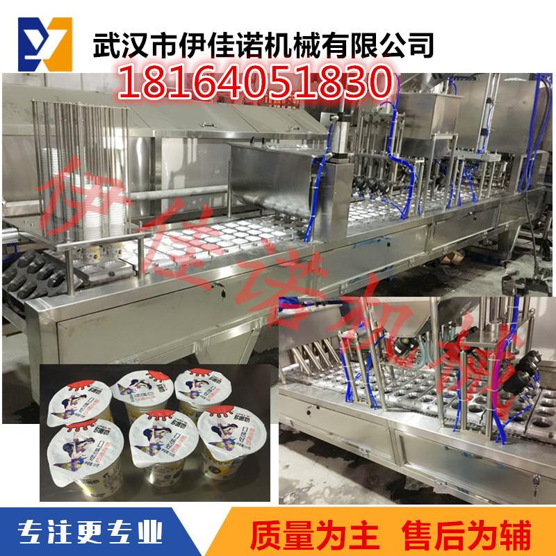 机产品图片高清大图,本图片由温州市瓯海南白象伊诺包装机械厂提供.