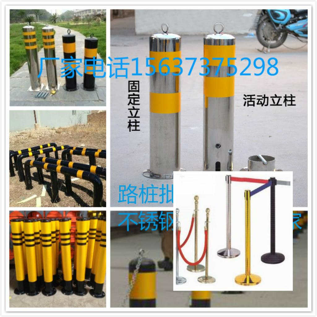 平顶山警示柱批发哪卖路桩隔离柱厂家加工15637375298